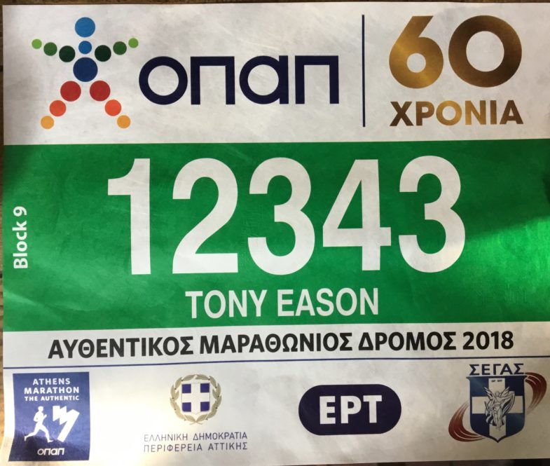 Athens Marathon Bib Number of Tony Eason