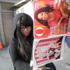 Oprah Winfrey Fan & Playboy Mag